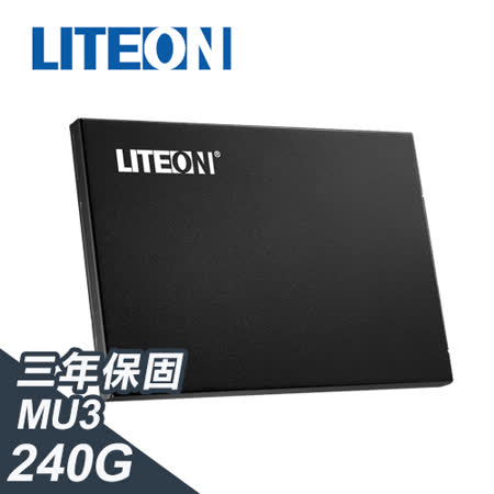 LITEON MU3 240G 2.5吋固態硬碟(2入)
