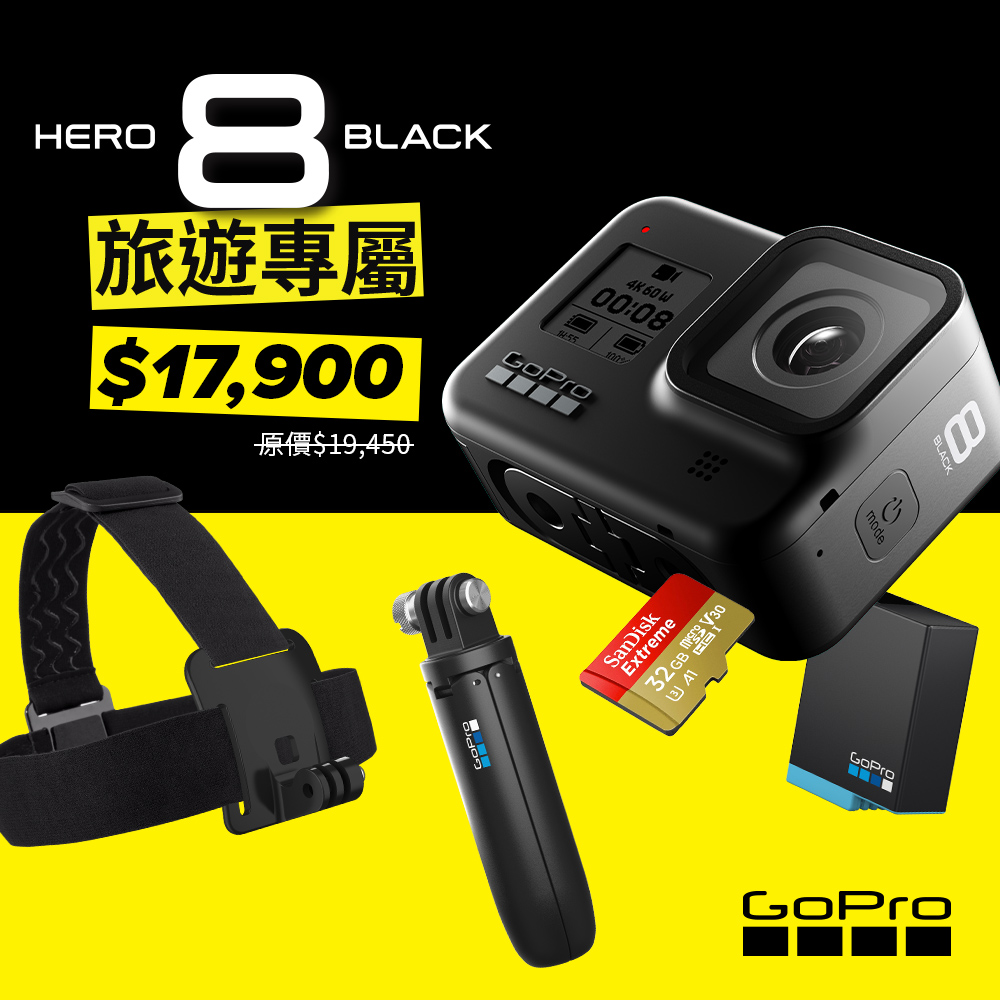 【GoPro】HERO8 Black假日組合-H8 Black+SHORTY+頭綁+電池+32G