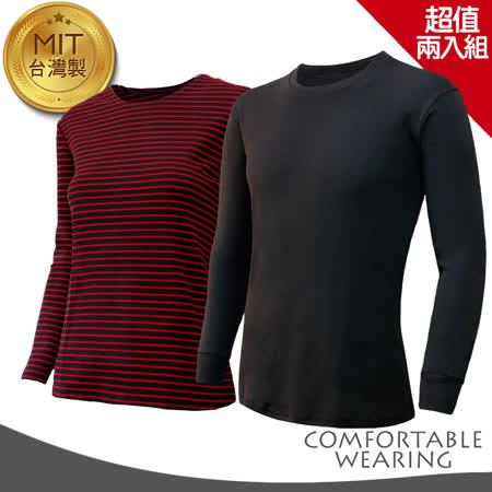 【超值2入組】 MIT蓄熱保暖衣/褲