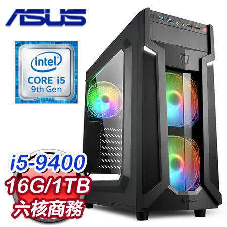 華碩平台 i5六核心 16G/1TB文書商務桌機