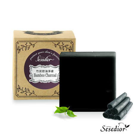 Sesedior 竹炭控油淨膚手工皂