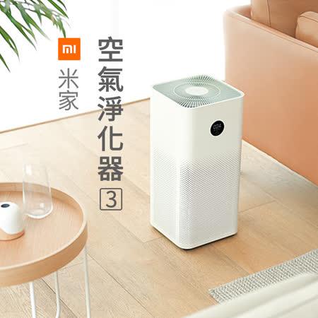 小米 空氣清淨機 3S 淨化器 可除PM2.5