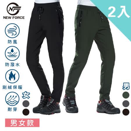 NEW FORCE 兩入組-保暖彈力抗刮抗皺衝鋒褲