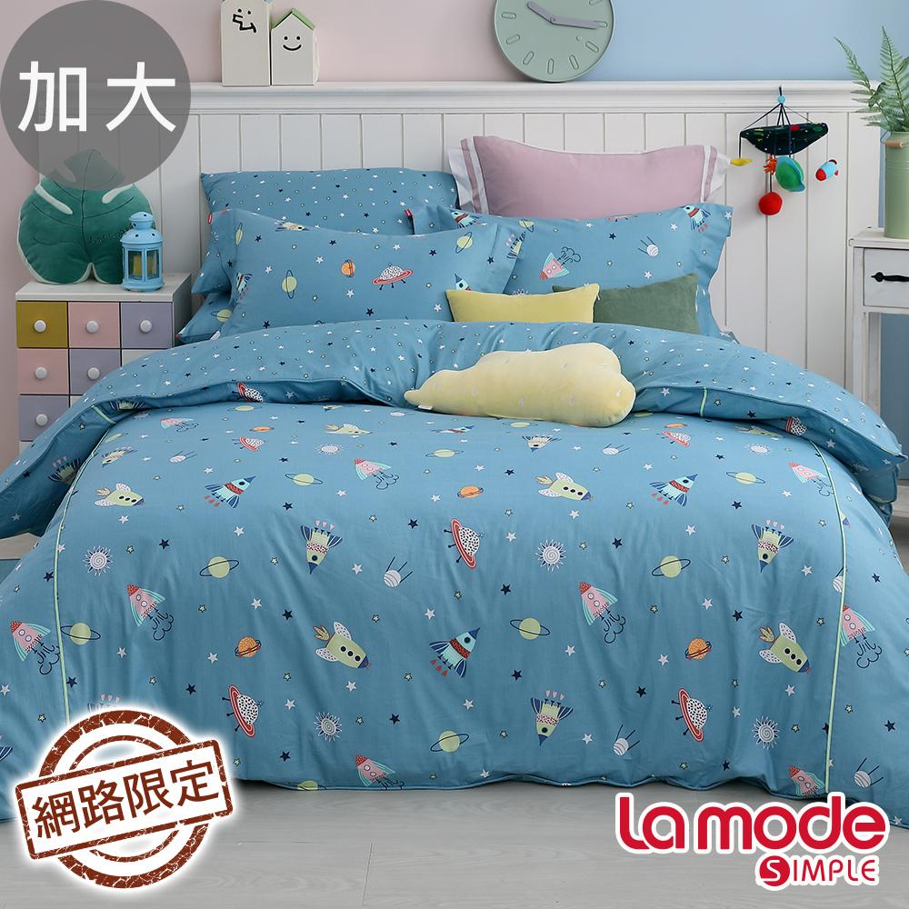 La Mode寢飾 宇宙翱翔100%精梳棉兩用被床包組(加大)