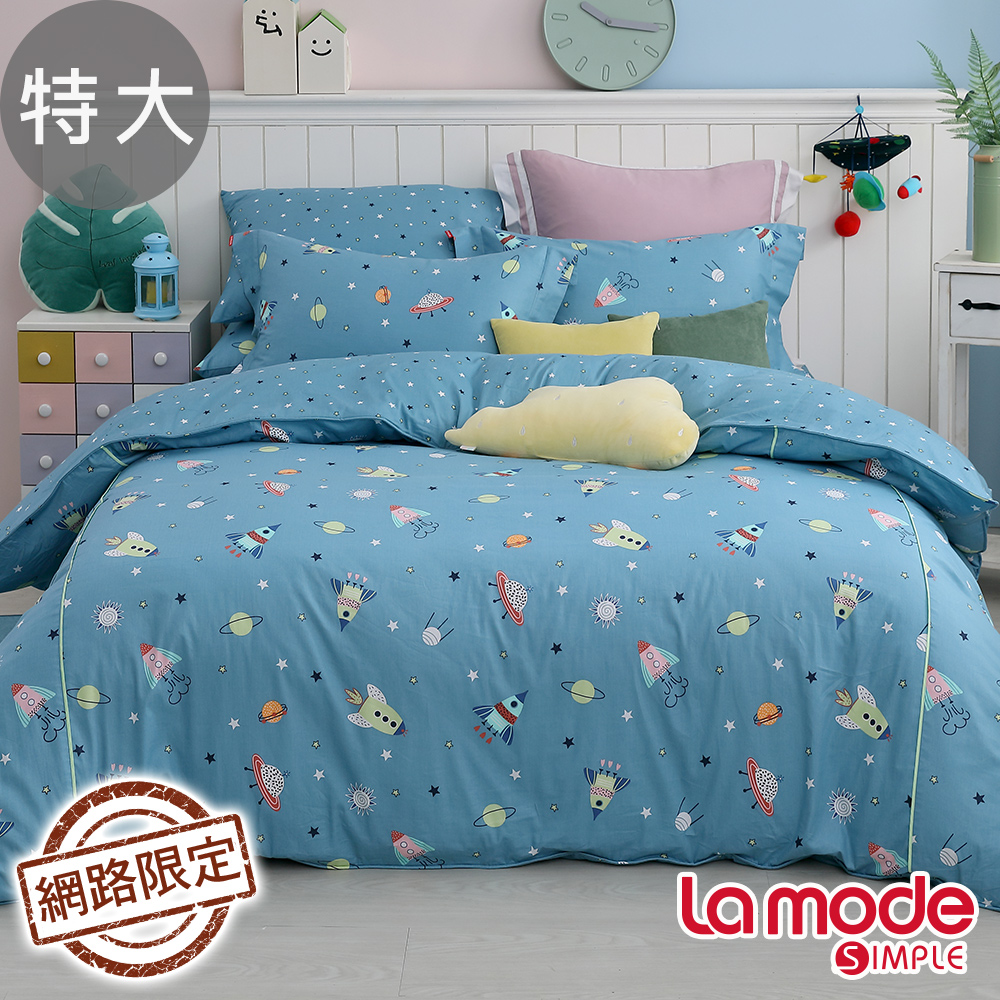 La Mode寢飾 宇宙翱翔100%精梳棉兩用被床包組(特大)