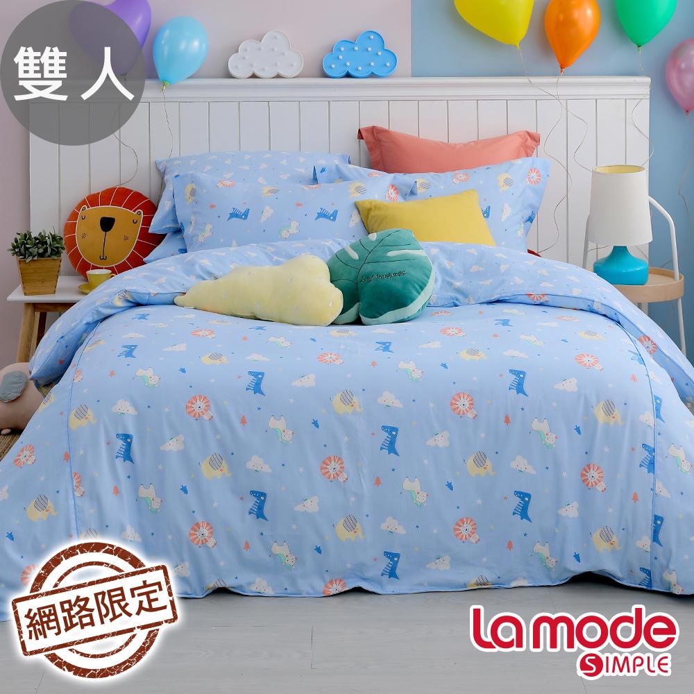 La Mode寢飾 動物歷險100%精梳棉磨毛兩用被床包組(雙人)