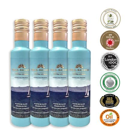 【巴狄尼絲莊園】 頂級初榨橄欖油 4瓶