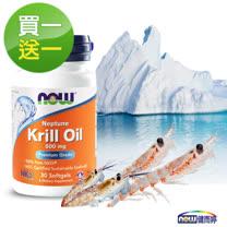NOW健而婷<br>南極磷蝦油膠囊食品