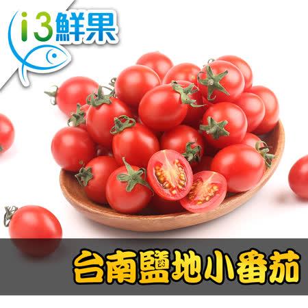 台南鹽地 小番茄1斤X4盒駔