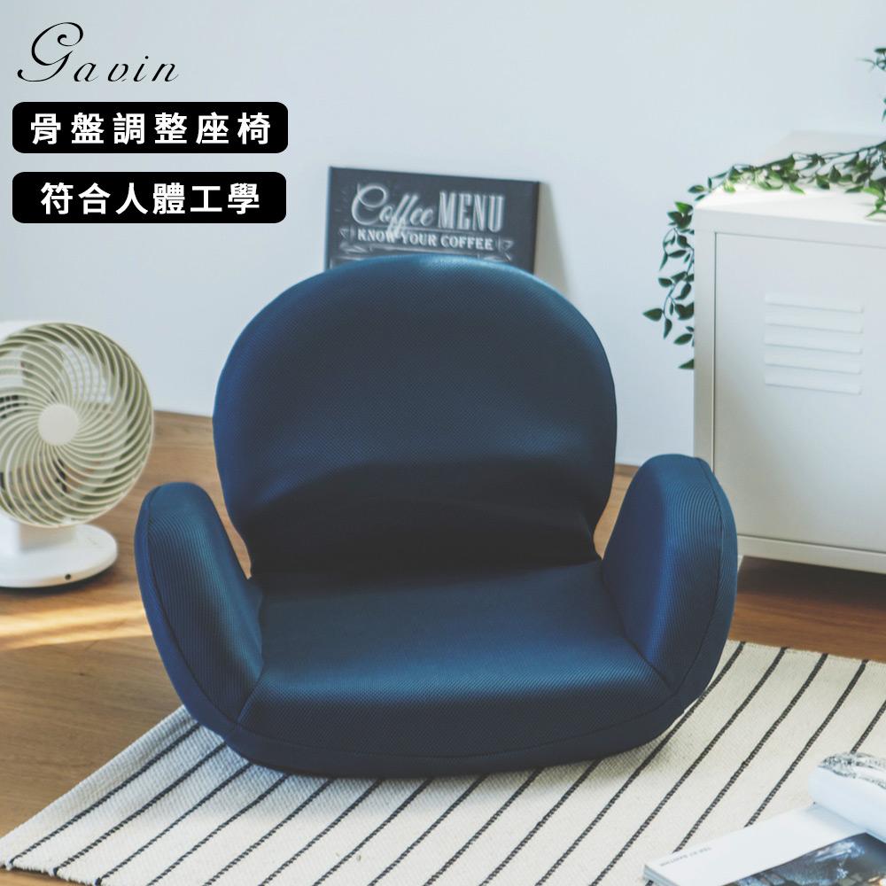 Peachy life 六段調整時尚和室椅/懶人沙發(三色可選)