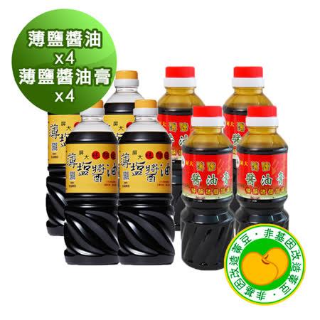 【屏大】超值組合 薄鹽醬油X4+油膏X4