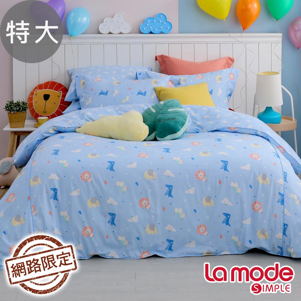 La Mode寢飾 動物歷險100%精梳棉磨毛兩用被床包組(特大)