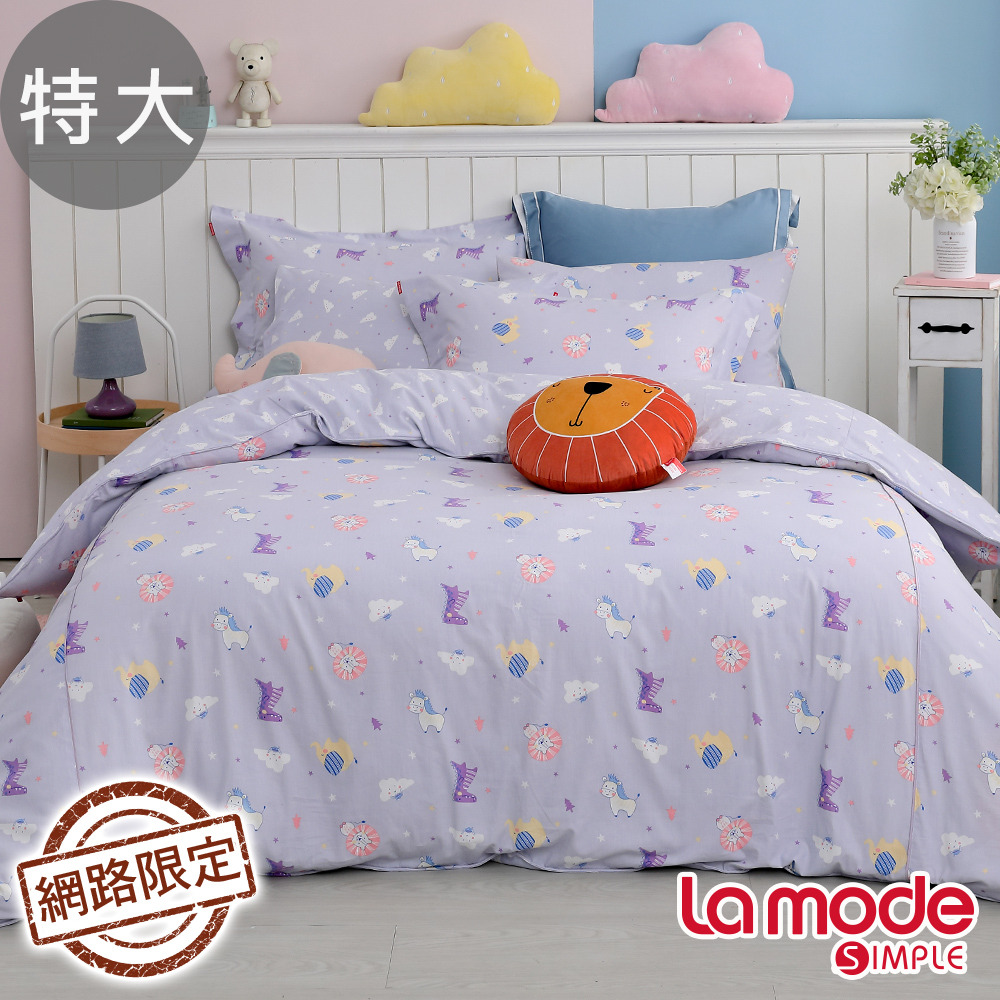 La Mode寢飾 動物野遊100%精梳棉磨毛兩用被床包組(特大)