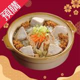 【預購】海味街芋頭炊粉2725G/盒【1/18陸續出貨】