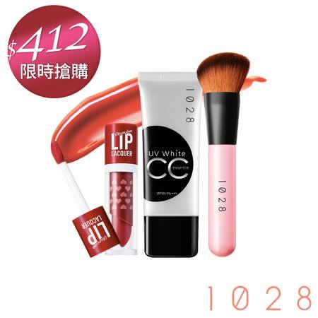 美白CC精華霜+薄透 粉底刷+鏡光唇釉