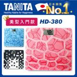【Tanita】電子體重計(強化玻璃)HD380
