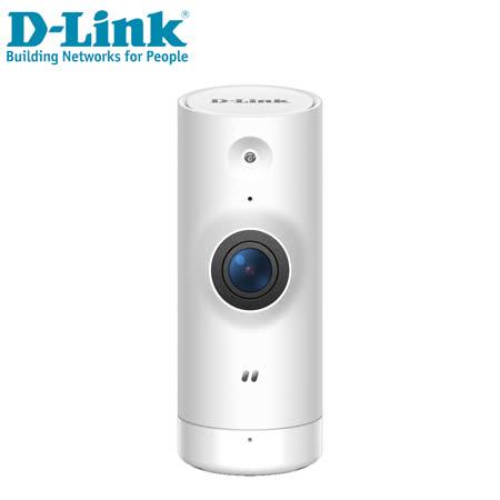 D-Link DCS-8000LH V2   無線網路攝影機