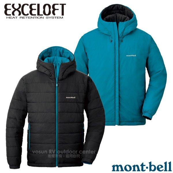 【MONT-BELL 日本】男新款 THERMALAND PARKA MS 超輕雙面化纖連帽保暖外套.防風禦寒夾克/EXCELOFT中空纖維.附收納袋/1101566 灰/寶藍