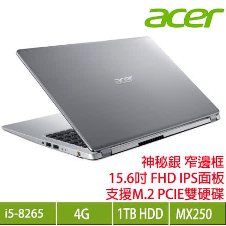 acer 窄邊框/八代i5 1T/MX250獨顯/FHD筆電