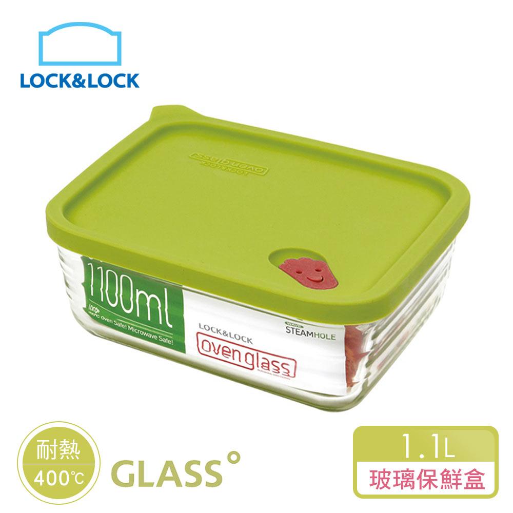 【樂扣樂扣】矽膠上蓋耐熱波浪玻璃保鮮盒/方形1.1L/綠色