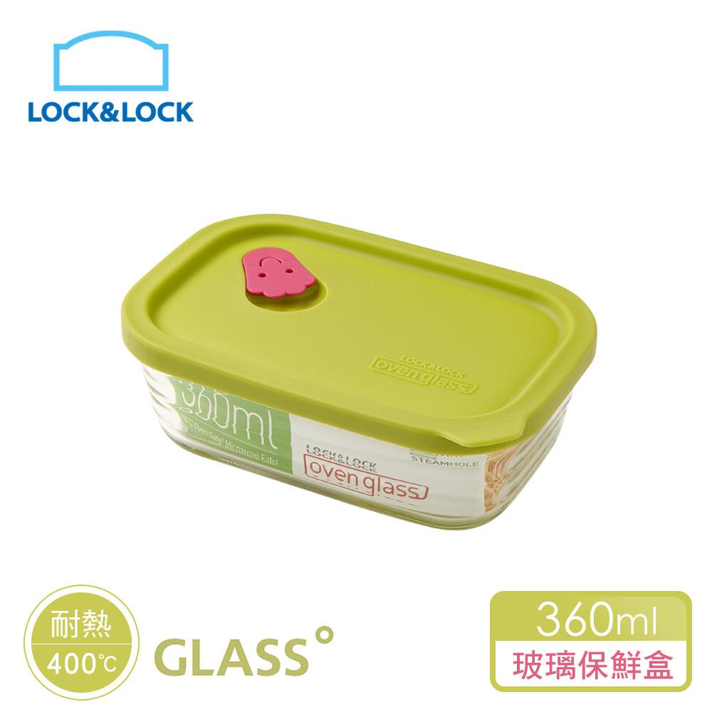 【樂扣樂扣】矽膠上蓋耐熱波浪玻璃保鮮盒/長方形360ml/綠色