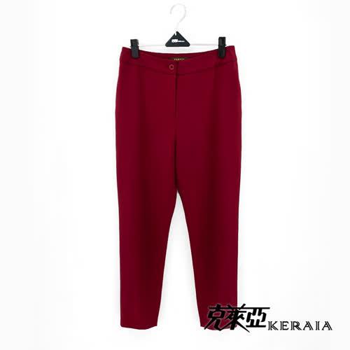 【KERAIA 克萊亞】簡約俐落時尚長褲-紅色
