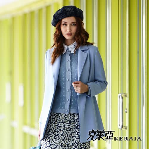 【KERAIA 克萊亞】單釦俐落長版羊毛西裝外套