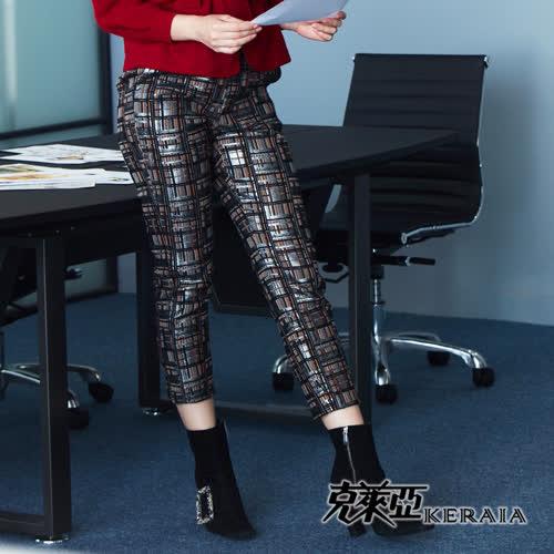 【KERAIA 克萊亞】彩條格紋光澤感長褲