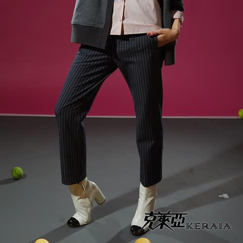 【KERAIA 克萊亞】經典直條紋刷毛長褲