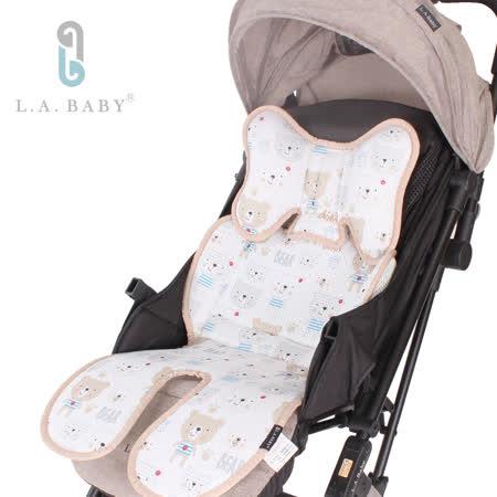 美國L.A. Baby 多功能3D涼感推車座墊