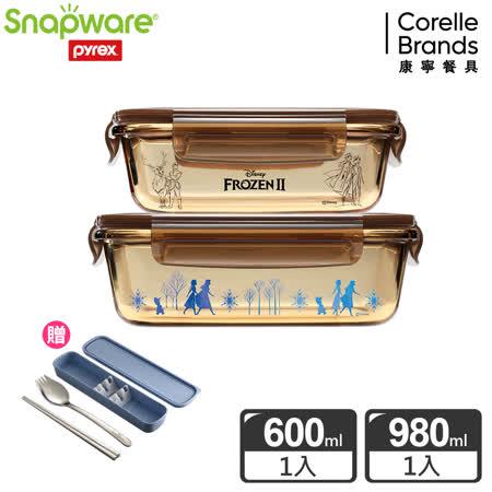 【Snapware康寧密扣】冰雪奇緣耐熱玻璃保鮮盒長方型600ml+980ml-加贈餐具組