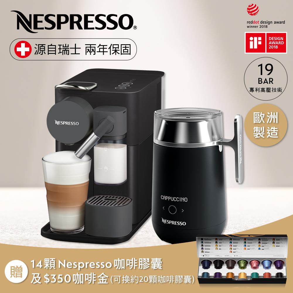 Nespresso 膠囊咖啡機 Lattissima one 曜石黑 Barista咖啡大師調理機 組合