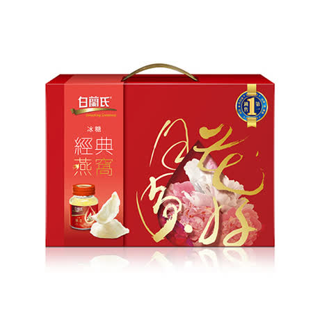 白蘭氏冰糖燕窩禮盒70Gx5