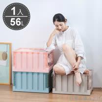 NUNA沐納-新一代加厚款透明可堆疊折疊收納箱-大款-53x36x29cm