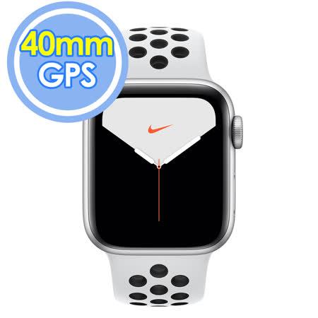 Apple Watch Nike Series 5 GPS 40公釐 銀色鋁金屬錶殼搭Pure Platinum配黑色Nike運動型錶帶