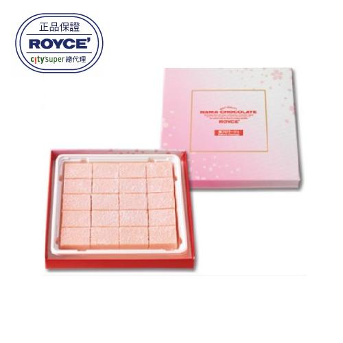 【ROYCE'】生巧克力-櫻花白起士