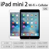 【福利品】【贈皮套+鋼化螢幕貼】Apple蘋果 iPad mini 2 Wi-Fi+Cellular 32GB 平板電腦 A1490