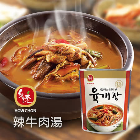 好午村 辣牛肉湯570g