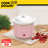 【鍋寶】養生燉鍋0.6L-粉 SE-6008P