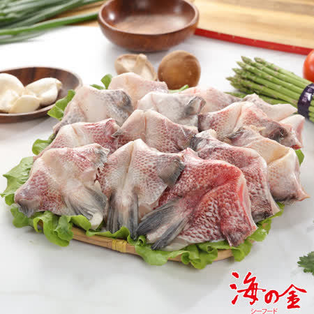 海之金 台灣鯛魚下巴2包
