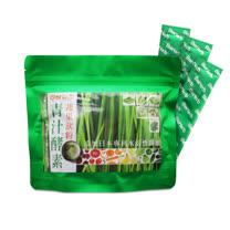 【碧荷柏】青汁酵素蔬果飲粉(3gx30包/袋) x3