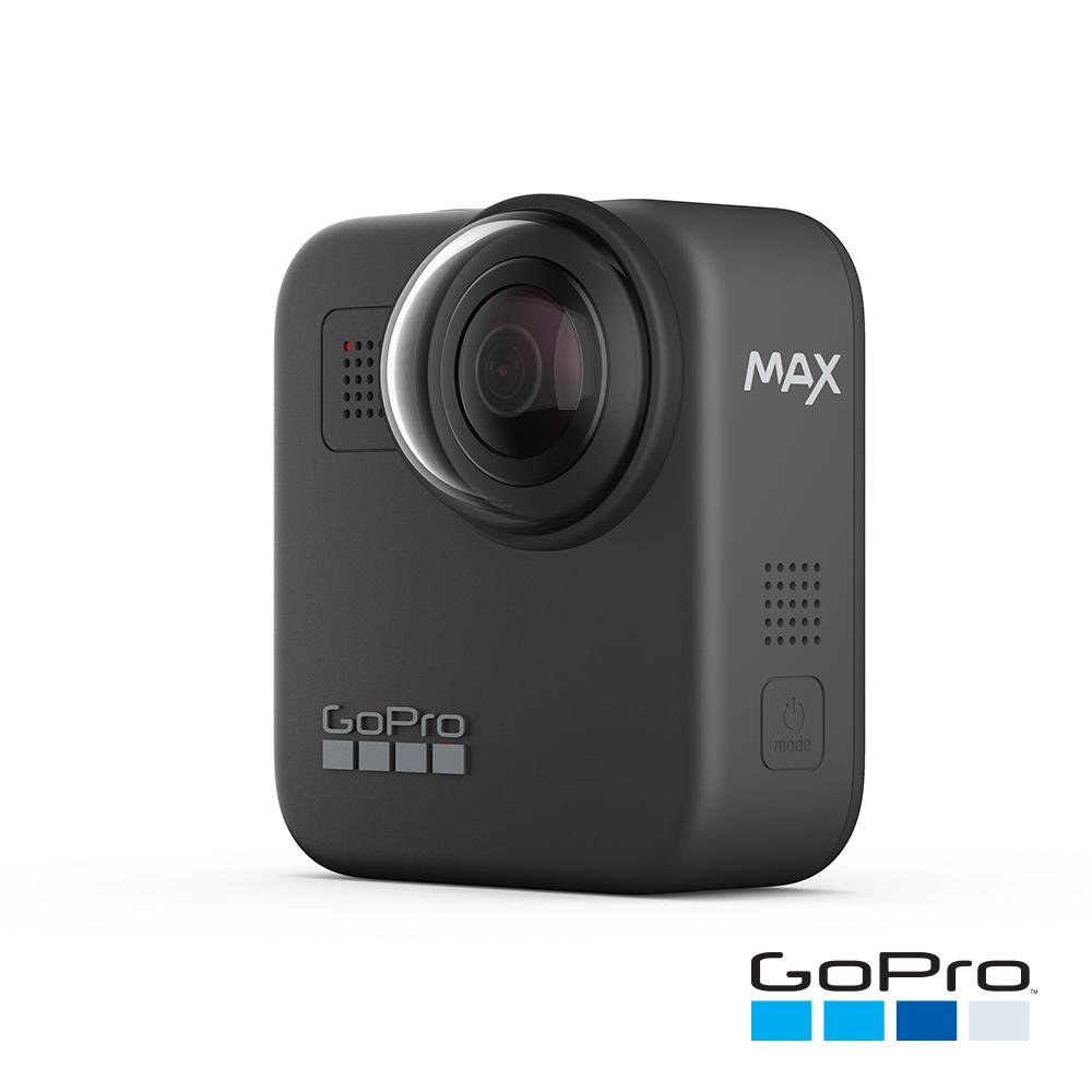 【GoPro】MAX替換防護鏡頭ACCOV-001(忠欣公司貨)