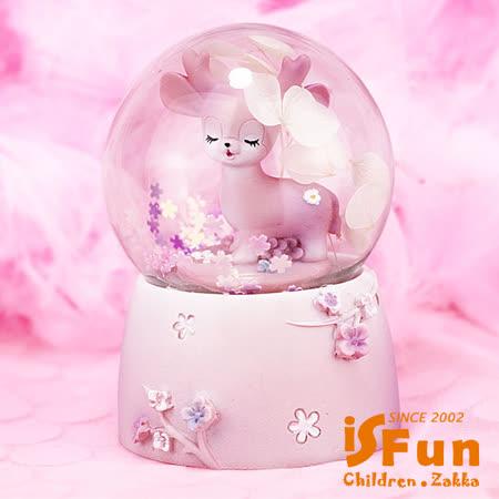 iSFun小鹿斑比 櫻花雨水晶球擺飾小夜燈