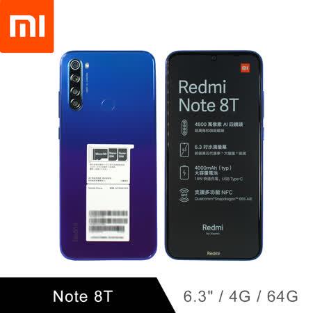 紅米 Note 8T 4G/64G 八核手機