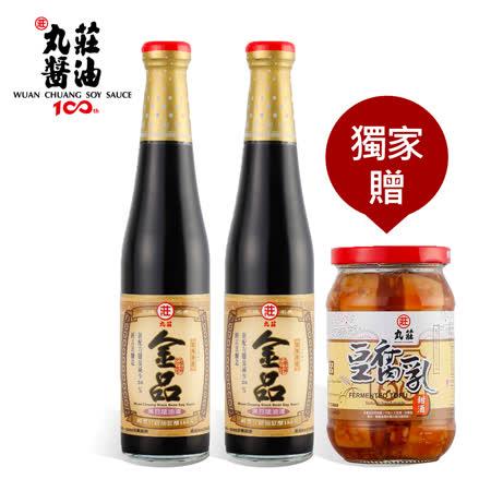 《丸莊》 金品黑豆蔭油清-2瓶