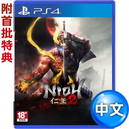 PS4 仁王2 (NIOH 2)