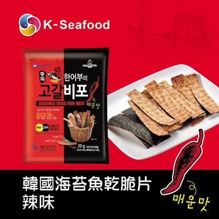 韓國水協 海苔魚乾脆片-辣味