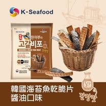 【韓國水協】海苔魚乾脆片-醬油 20g