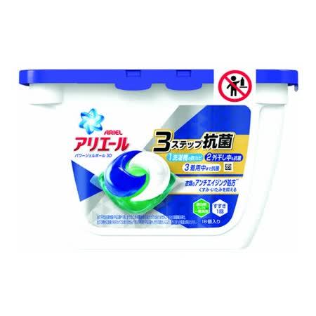 買一送一【P&G】3D洗衣球(藍)除垢淨白18入