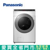 Panasonic國際16KG滾筒洗衣機NA-V160HW-W含配送到府+標準安裝